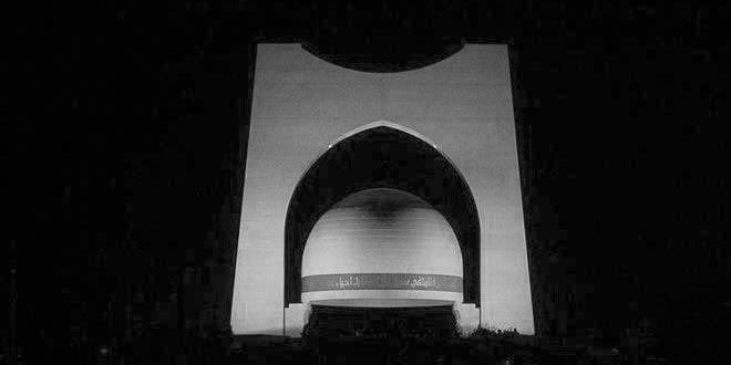 Martyrs Monument Damascus qasioun