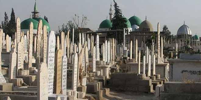 مقبرة، دمشق
