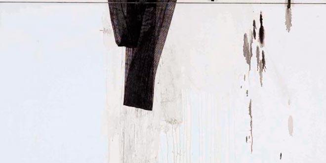 حبل غسيل- تمام عزام